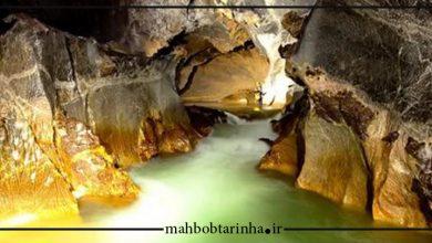 تصویر از غار کرفتو در کردستان