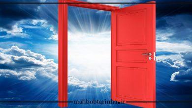 تصویر از اگر دری بسته شود , در دیگری باز خواهد شد
