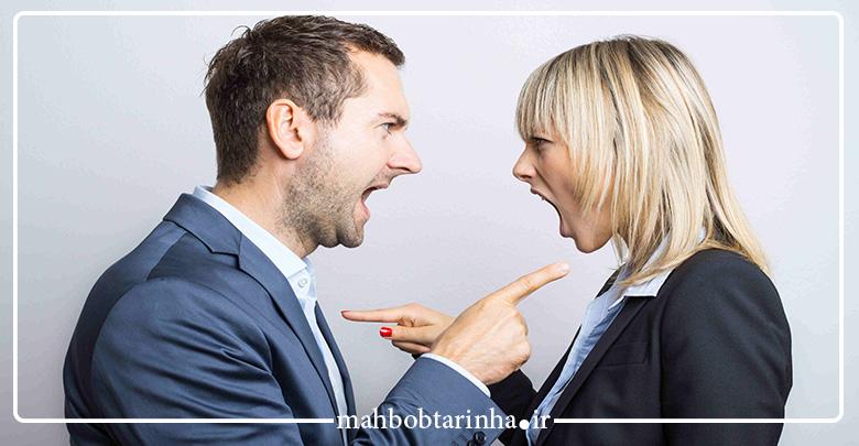 نکات مهم قبل از ازدواج برطرف کردن اختلاف ها